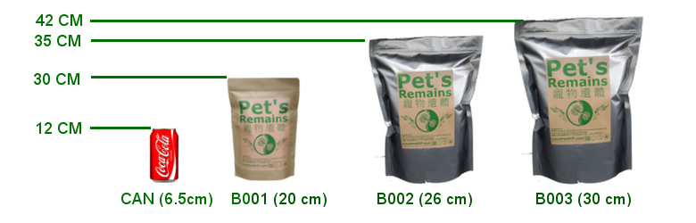https://sites.google.com/a/imediabank.com/petsremains/products/bag